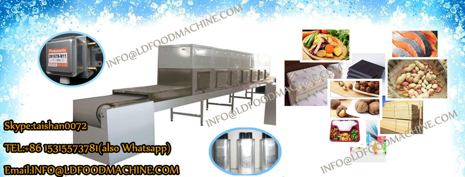 High Efficiency Peanut Roasting machinery