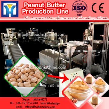 2016 Top Selling Shea Butter machinery