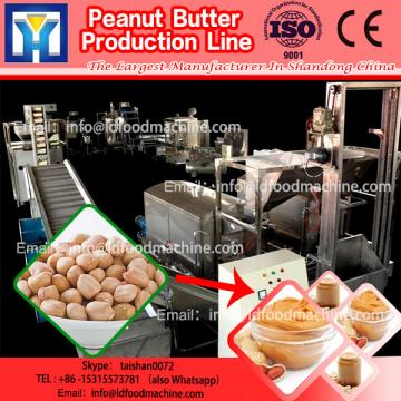 2017 Hot Sale Butter make machinerys for Food Industry