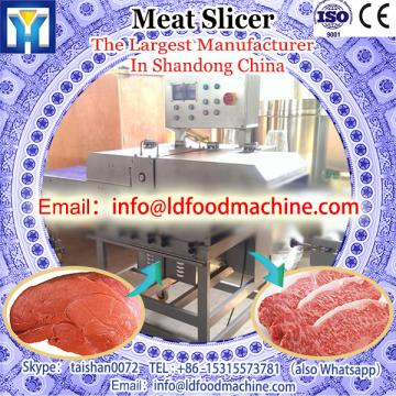 LD Meat slicer (BQPJ-500) /Meat processing machinery