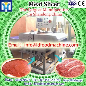 Best quality Chicken Breast Butterfly Heart Meat LDicing machinery