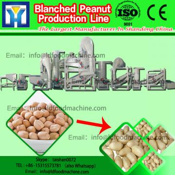 new LLDe blanched peanut maker with the best price