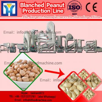 top quality blanched roasted peanut peeling machinery/roasted peanut blancher manufacture