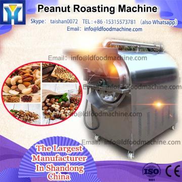 LDice Roaster machinerys Sesame Roast machinery Seeds Roast machinerys
