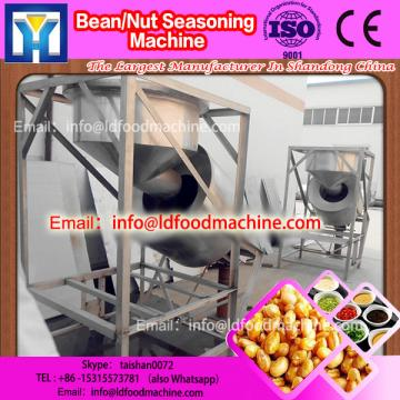 Reliable quality snack frying beans nuts flavoring machinery with CE
