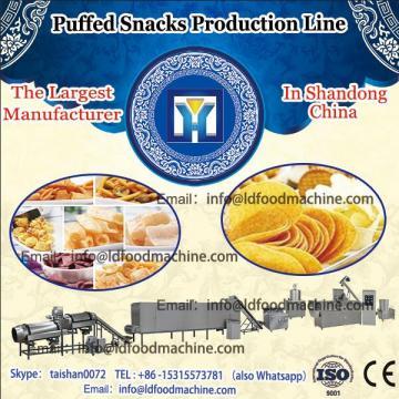 High quality cheap custom puff snacks plant