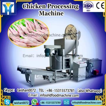 Stainless Steel Chicken Feet / paw Skin Peeling machinery