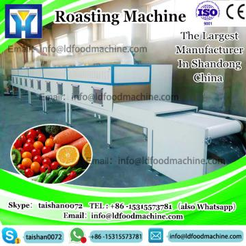 continous feeding electric pistachio nuts roasting machinery