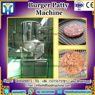 2017 industrial burger Patty make machinery