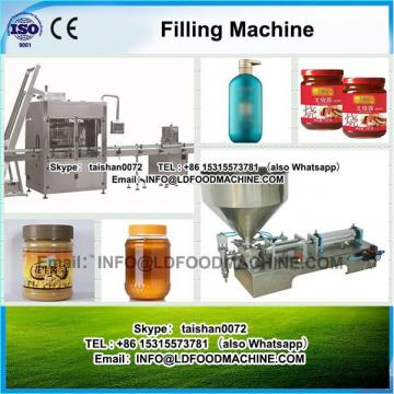 Wine filling machinery/cosmetic cream filling machinery/small bottle filling machinery