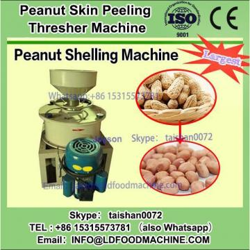 Peas/soybean/broad bean peeling machinery with CE