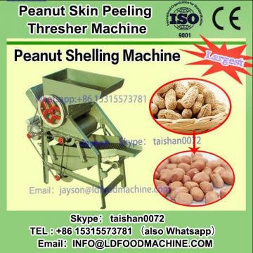automatic peanut red skin peeling machinery