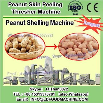 high efficiency roasted peanut red skin peeling machinery with factory price almond redcoat removing machinery peeler