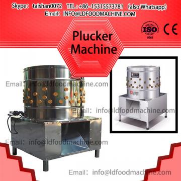 Low cost chicken pluckers machinery/with reducer motor chicken feather plucLD machinery/chicken hair plucLD machinery