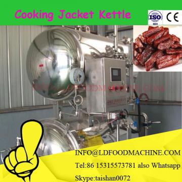 China manufacture industrial automatic Cook kettle mixer