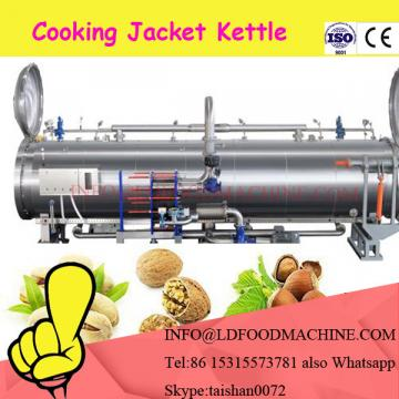 Professional factory supply industrial jacketed Cook mixer kettle