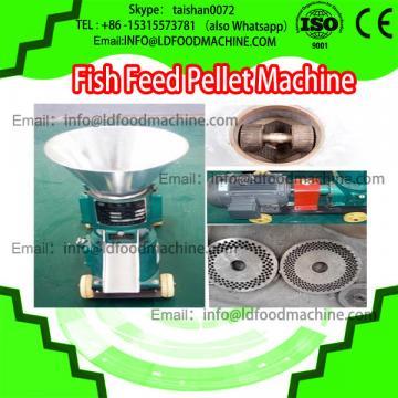 Shandong floating marine fish feed pellet make machinery