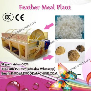 Commercial Industrial Feather Meal Rendering machinery for different customized