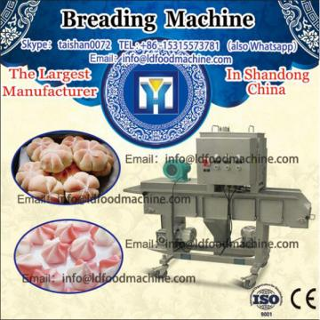 Walnut sweet cake molding machinery -15238020698
