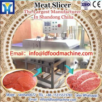 LD Meat Flattening machinery(BYPJ-I) / Meat Pressing machinery /Meat processing machinery
