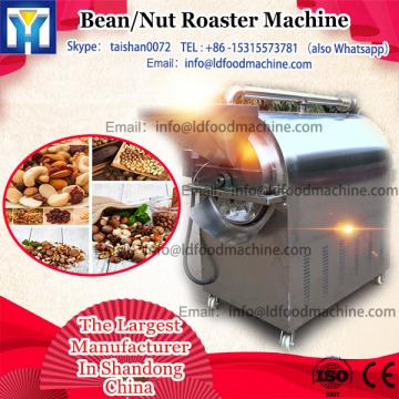 LD Inligent control walnut/coffee/bean/cashew/nuts roaster/peanut roasting machinery rotary drum nut roaster
