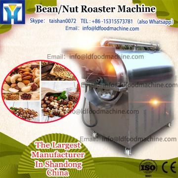 LD Inligent control walnut/coffee/bean/cashew/nuts roaster/peanut roasting machinery cocoa bean roaster