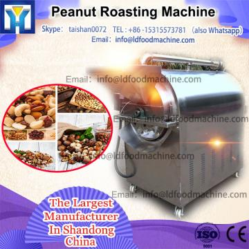 Food Processing Industry Roasted Nut Production Line