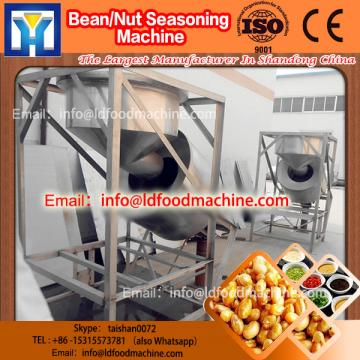 Large output coated peanut automatic flavoring machinery / seasoning equipment