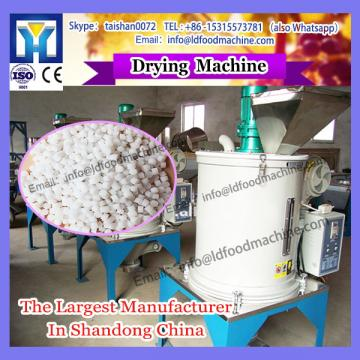 cheap model Fish feed pellet drying machinery/Animal feed pellet dryer( )
