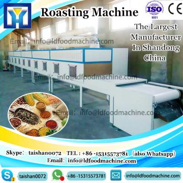 250kg automatic feeding electric almond roasting machinery, pine nuts roaster machinery, pecan roaster