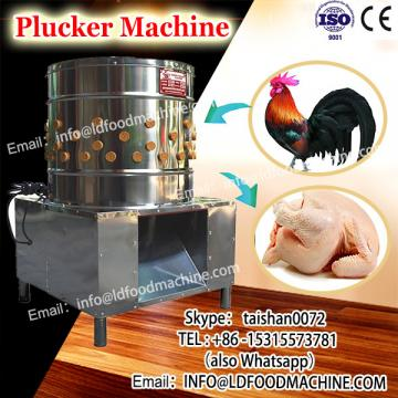 Hot selling poultry plucker with stainless steel body/china poultry plucker for sale