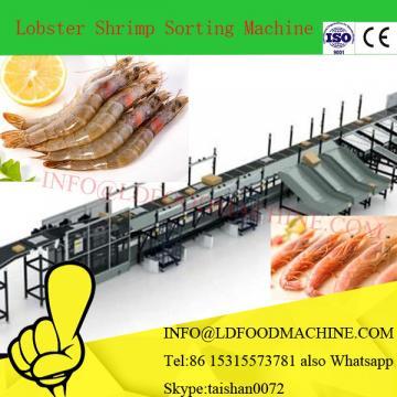 Hot sale shrimp grading machinery/sorting machinery for shrimp/shrimp processing line