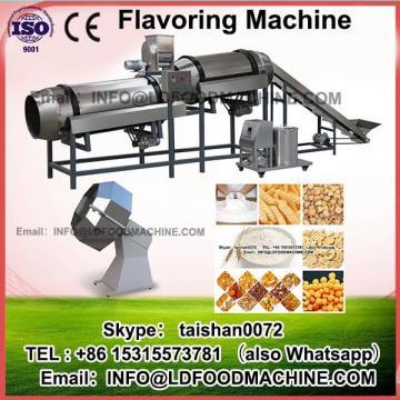 HIgh Capacity 120kg/h flavoring machinery/potato chips seasoning machinery/seasoning shaker