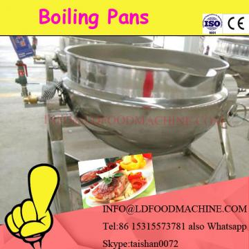 industrial double jackets kettle for food process