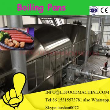 Food grade stainless steel 500L High efficiency steam/electrical jacket pan with mixer
