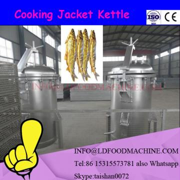 High Capacity gas heated automatic curry paste stirring Cook machinery