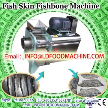 Professional squid cutting machinery/squid flower cut machinery/squid flower cutter