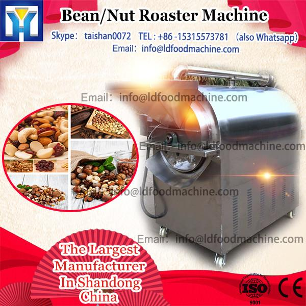 100kg/h electric rotary drum nut roaster